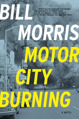 Motor City Burning by Bill Morris